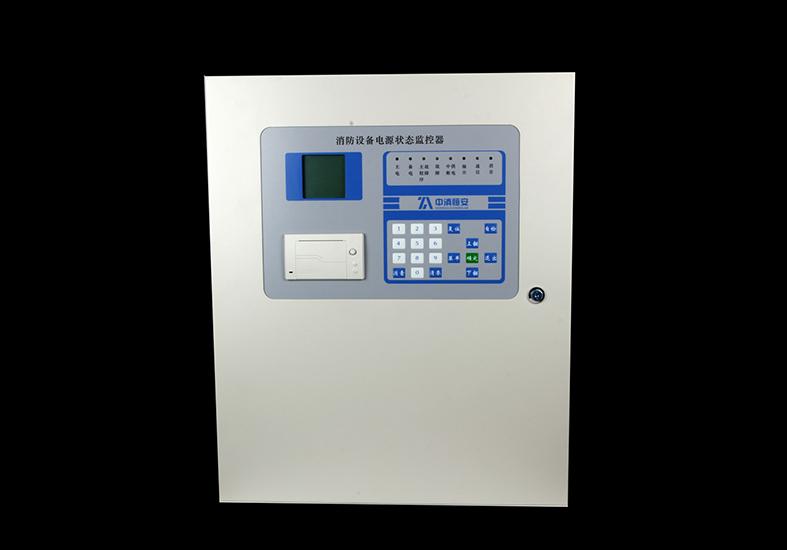 zxha-b消防设备电源状态监控器